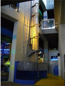 大気圧実験装置
