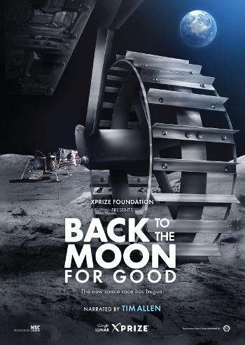 【12月限定投映】Back To The Moon For Good