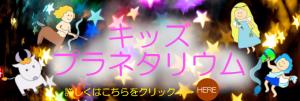 kidsweb[1]