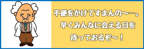 web用バナ②インサイド_web