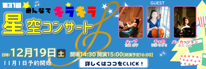 web用バナ-680
